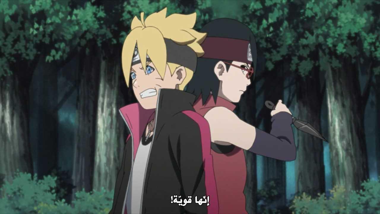 الحلقة 74 من أنمي بوروتو || Boruto: Naruto Next Generations مترجمة