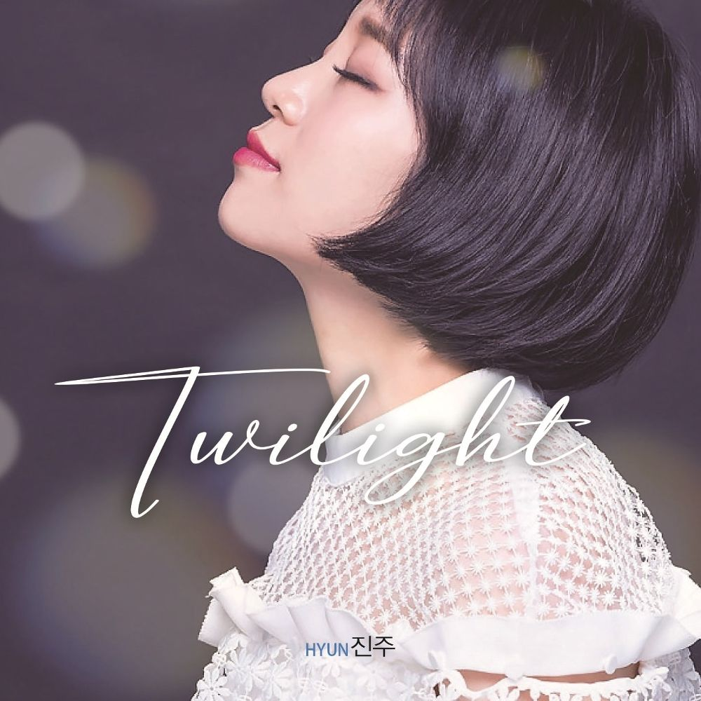 Hyun Jin Ju – Twilight – Single