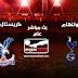 مشاهدة مباراة توتنهام وكريستال بالاس بث مباشر بتاريخ 14-09-2019 الدوري الانجليزي