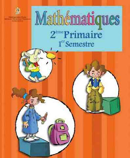 download-ministry-book-math-french-school-second-primary-grade-first-term