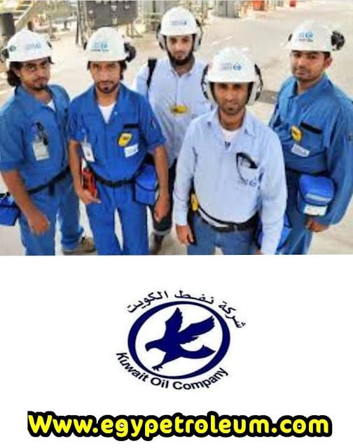 كل ما تريد معرفتة عن شركة نفط الكويت عنواين ومكاتب وايميل التوظيف ووظائف الشركة.