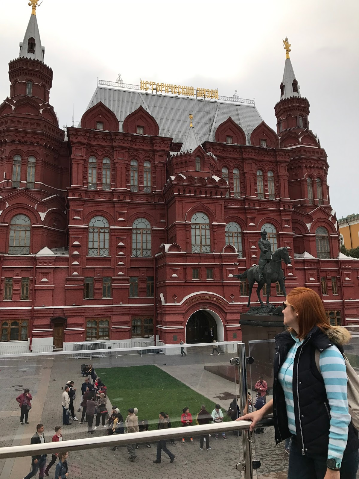 Museu Histórico do Estado - Moscou