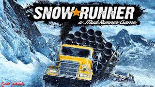تحميل لعبة snowrunner للكمبيوتر برابط مباشر