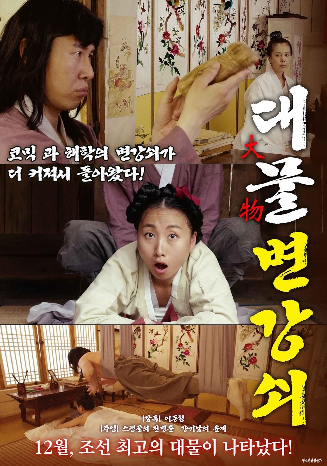 A target stud Full Korea 18+ Adult Movie Online Free