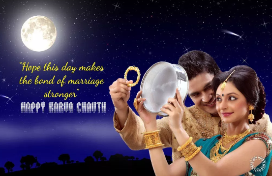 Karwa Chauth Wishes 2018