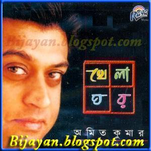 Hit Hindi Songs Free Download: Amit Kumar Hindi Songs
