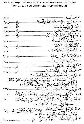 AUROD MUJAHADAH KHUSUS NONSTOP MENYONGSONG PELAKSANAAN MUJAHADAH NISFUSSANAH