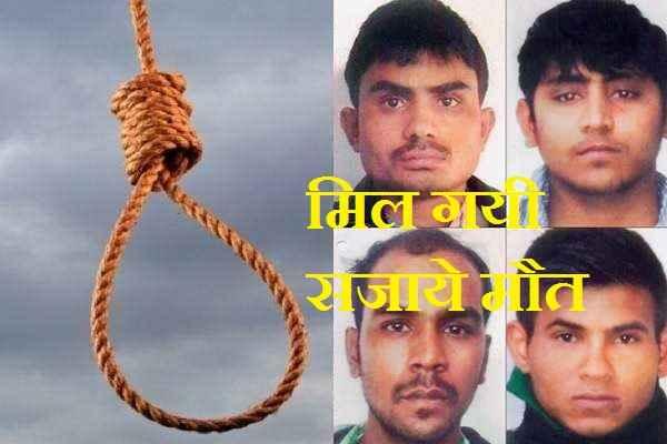 nirbhaya-gangrape-murder-convicts-hanged-20-march-2020-news