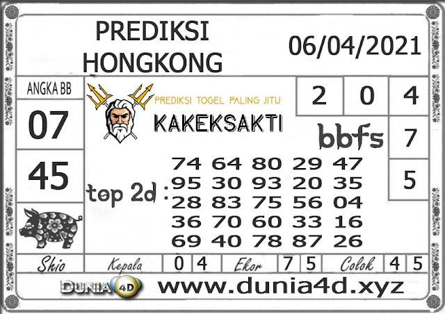 Prediksi Togel HONGKONG DUNIA4D 06 APRIL 2021