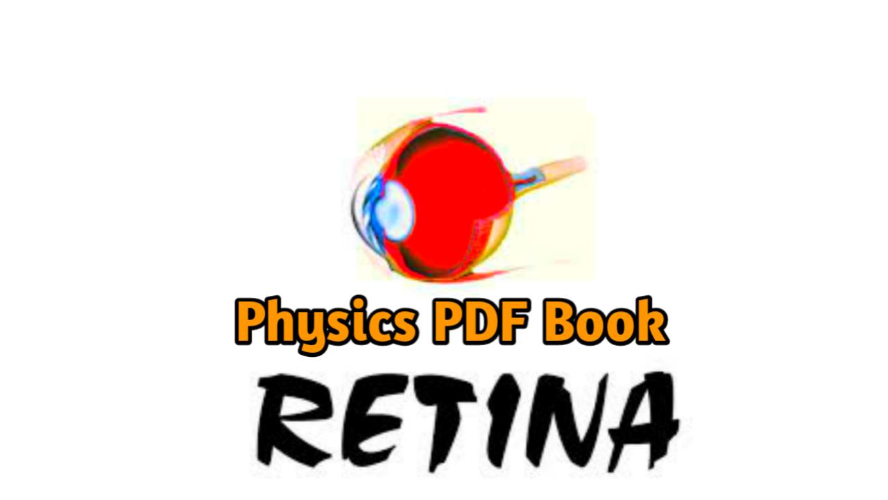রেটিনা দাগানো বই পদার্থবিজ্ঞান ২য় পত্র  pdf download, Retina dagano book physics 2nd paper pdf  download, Retina dagano book  physics 2nd papery pdf download, রেটিনা দাগানো বই পদার্থবিজ্ঞান ২য় পত্রpdf download