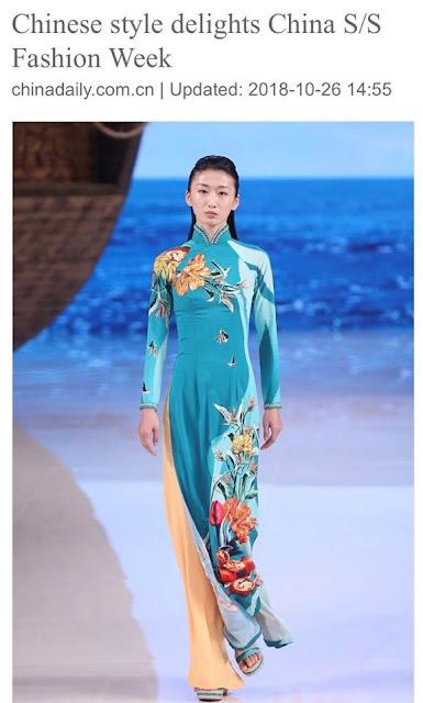 Trung Quốc muốn cướp luôn chiếc áo dài của Việt Nam?, Xin đừng im lặng