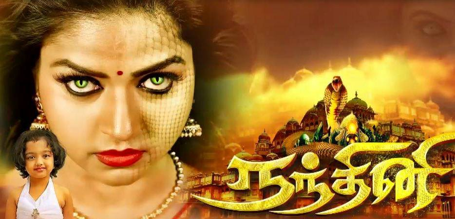 Nandini tv serial actress : Zunammy activity tracker watch