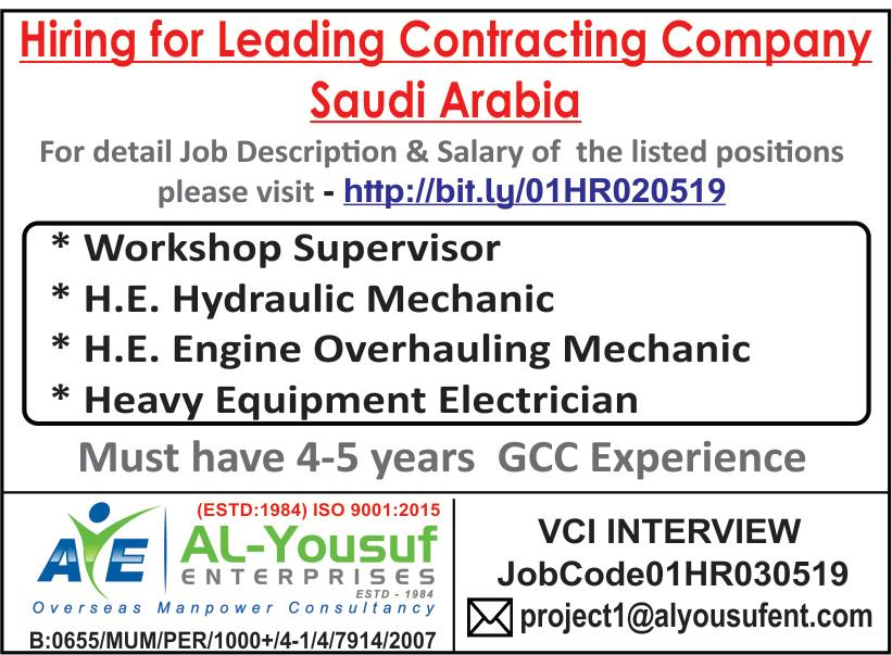 Hiring  for Leading Contracting Company