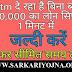 PAYTM ग्राहकों को दे रहा है 20000 रु तक का लोन Paytm is paying customers Rs 20000 loan