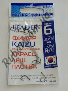 Leader Kaizu BN №6