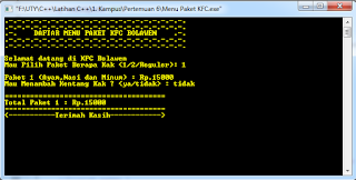 Screenshot Run Program 2