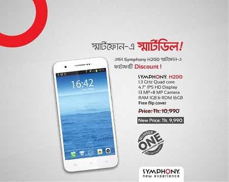 Symphony Xplorer H200 Smartphone