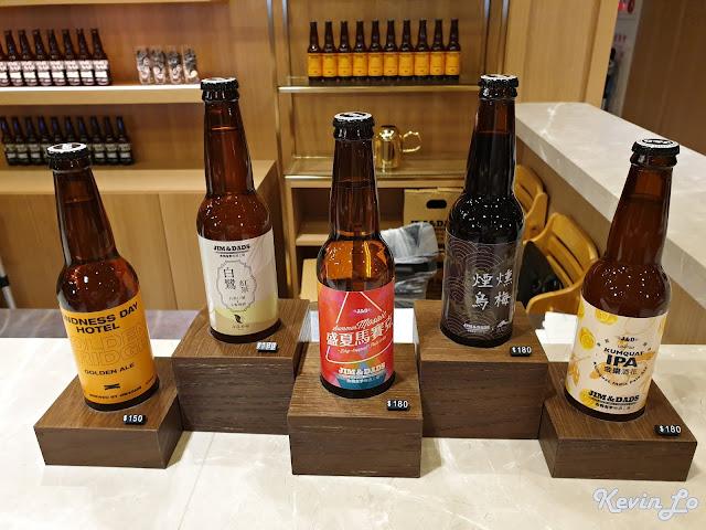 康橋慢旅五款不同風味啤酒
