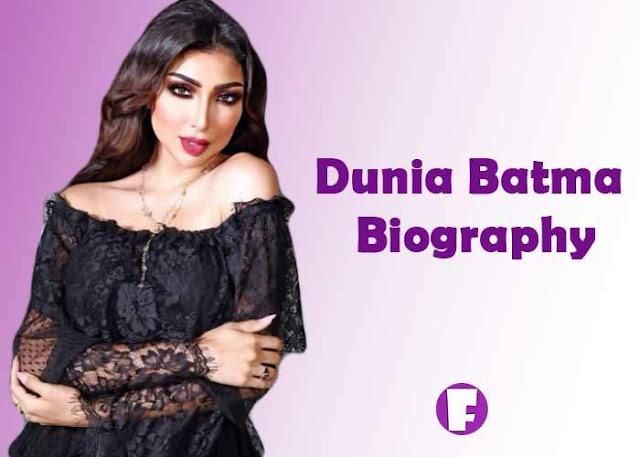 Dunia Batma, Dunia batma bio, Dounia Batma Biography