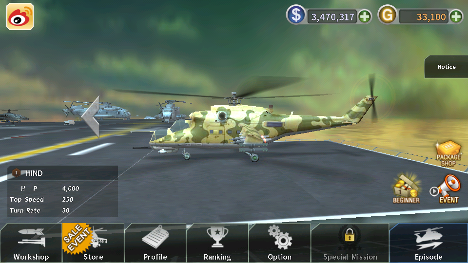 gunship battle 2.5.41 mod apk free download