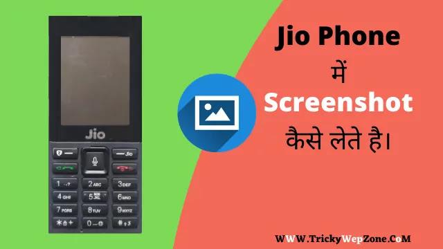 Jio phone me Screenshot Kaise Le