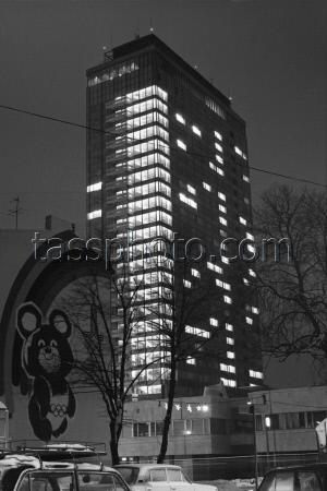 Radisson Blu Latvija 1980 riga