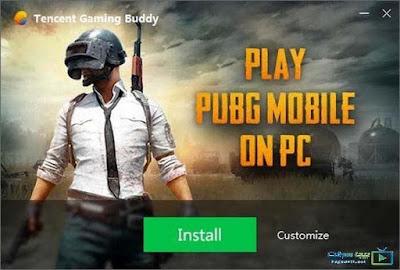 تحميل لعبة ببجي للكمبيوتر