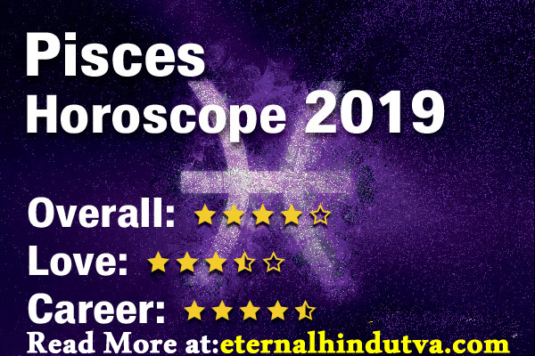 Pisces Horoscope 2019 - Science and Hindu Religion