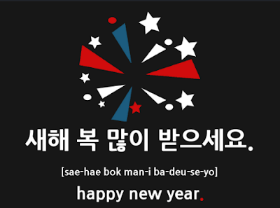 latest Happy new year korean images
