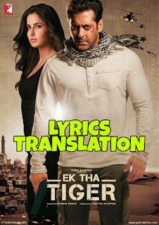 Saiyaara Lyrics in English | With Translation | - Ek Tha Tiger