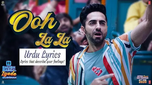 Ooh La La Lyrics | Shubh Mangal Zyada Saavdhan