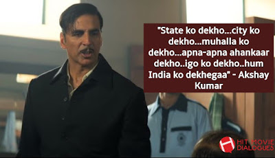 Gold Dialogues, Gold Movie Dialogues, Akshay Kumar Dialogues in Gold Movie
