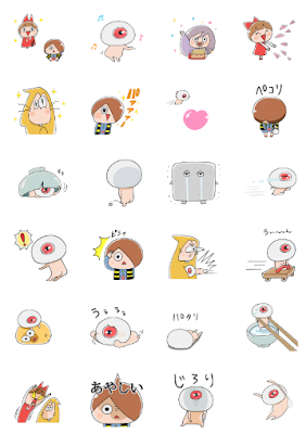 Animated Kawaii GeGeGe no Kitaro Line Sticker Japan VPN