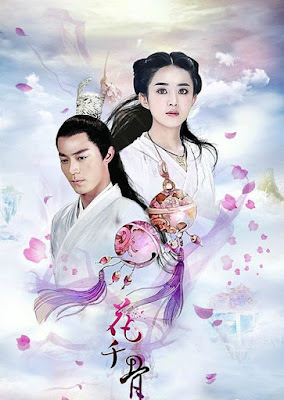 Hoa Thiên Cốt - The Journey Of Flower (2015)