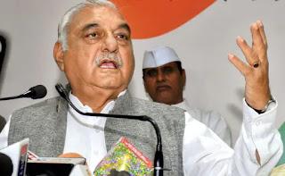 congress-demand-withdraw-farmer-law