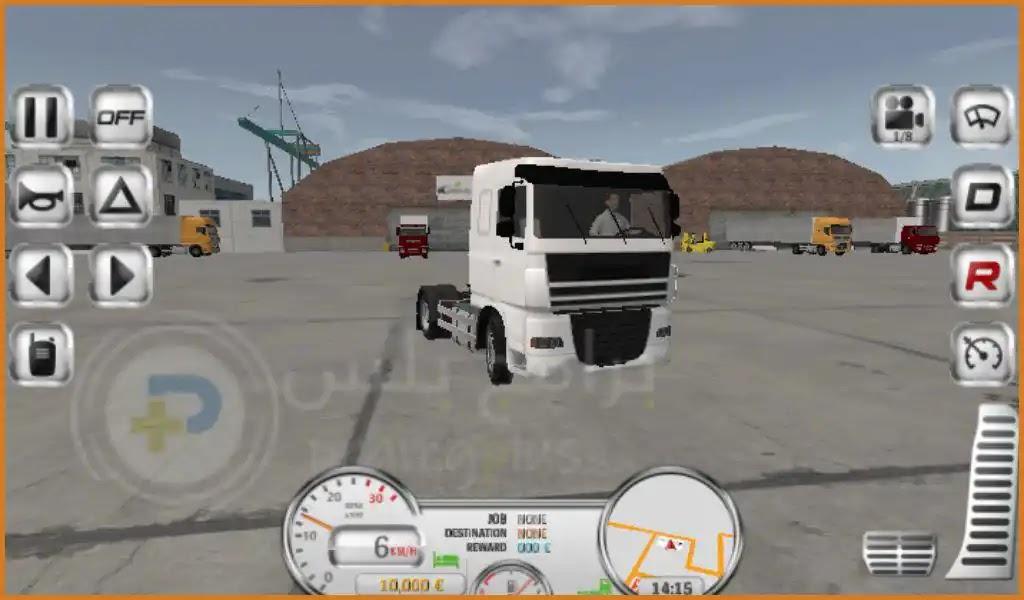مشاهدة الشاحنة من أكثر من زاوية
