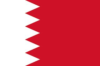 تأشيرة البحرين