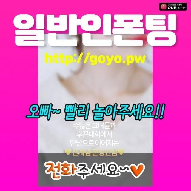 숭의동가정용CCTV