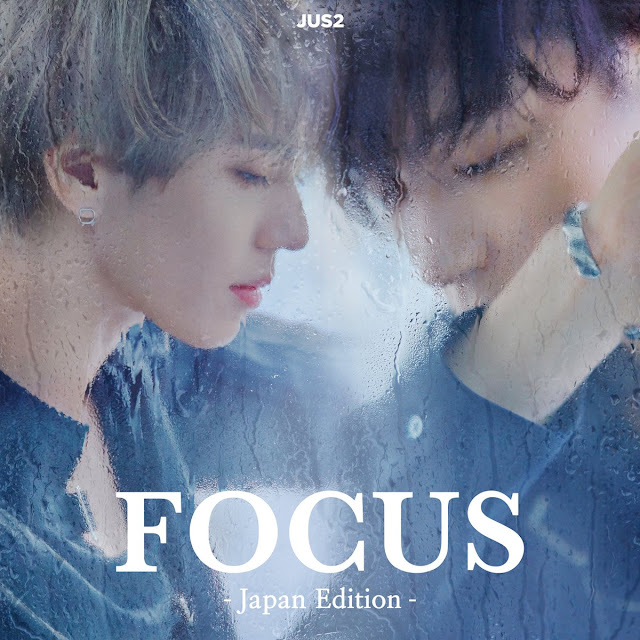 JB-Yugyeom-focus-got7-debut-japon