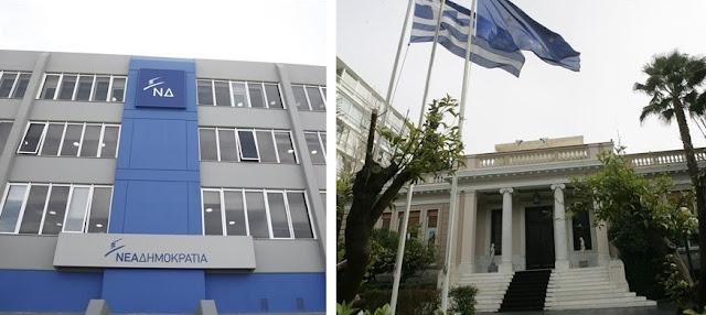 NΔ: Γιατί η κυβέρνηση δέσμευσε την Ελλάδα με τέταρτο μνημόνιο έως το 2022