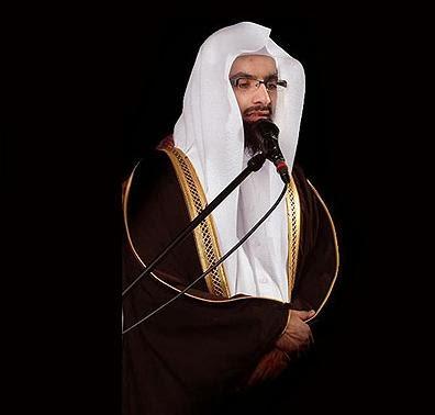 تحميل القران بصوت ناصر القطامى مضغوط