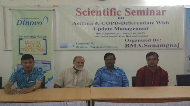 BMA-seminar-in-Sunamganj-for-the-treatment-of-asthma-and-asthma-diseases