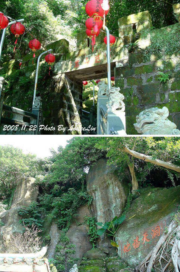 芝山岩爬山 台北士林捷運芝山站景點