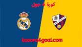 موعد مباراة ريال مدريد ضد ويسكا في الدوري الإسباني والقنوات الناقلة