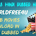 WorldFree4u - 300MB Movies Download HD avi Movies