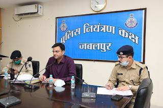 पुलिस अधीक्षक जबलपुर ने ली शहर में पदस्त समस्त राजपत्रित अधिकारियों एवं थाना प्रभारियों की बैठक
