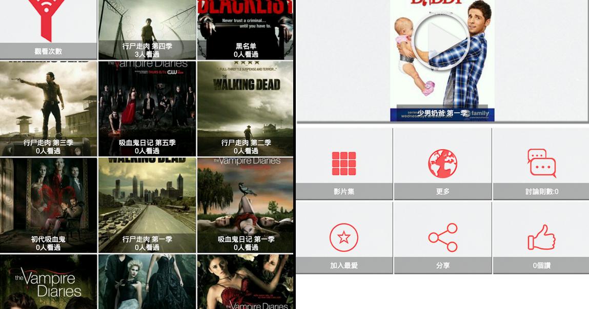 美國電視劇 APP 推薦: Woody TV 美劇 APK 下載 4.0.11 [ Android APP ],手機免費線上看美國連續劇及電視影集   馬呼 ...