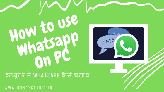How To Use Whatsapp On Pc, how to use whatsapp on a pc, how to use whatsapp for pc
