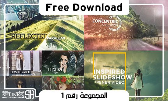 تحميل مجاني قوالب افتر افكت | Group 1 | After Effects Free Download