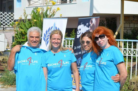 Ελληνική Αντικαρκινική Εταιρεία Λαμίας